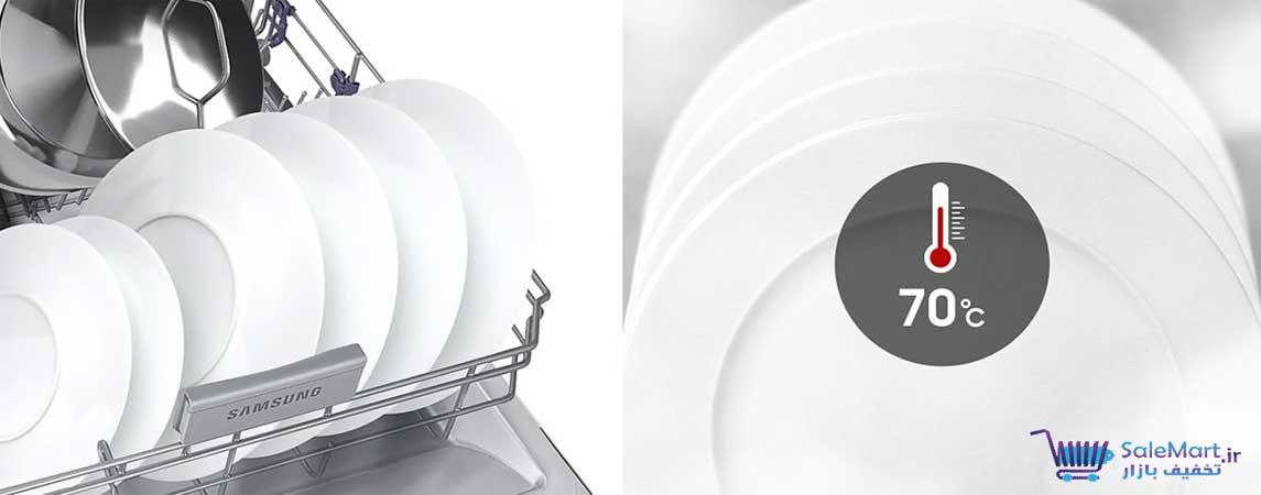 شستشوی بهداشتی ماشین ظرفشویی سامسونگ مدل 5070