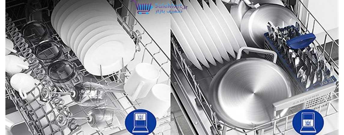 برنامه های شستشوی ماشین ظرفشویی سامسونگ 5070